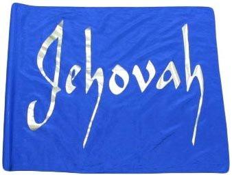 Jehovah Praise Dance Flag